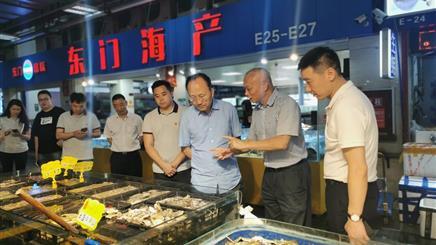 市机关事务管理局赴农产品公司调研